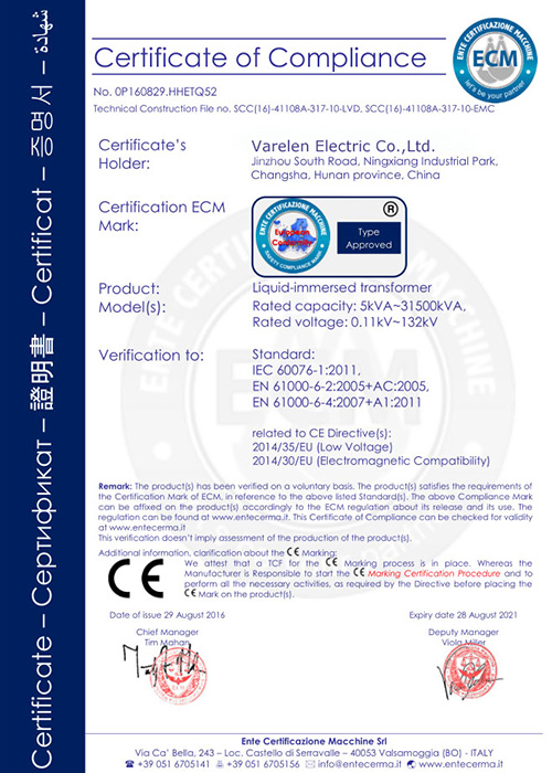 CE for oil immersed transformer